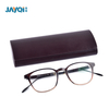Mini Brown Reading Glasses Display Case Box